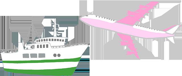 イラスト:飛行機・船